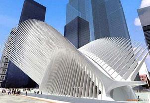 Calatrava, NY Ground Zero Terminal